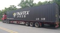 SAERTEX China nutzt einen neuen Container für die Lieferung des Materials für seinen Kunden.